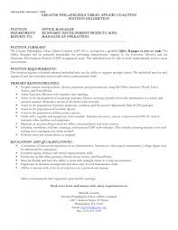 Resume With Salary Requirements Template Cover Letter Including