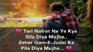 Sad Shayari In Hindi Emotional Shero Shayari Heart Touching Status Heart Broken Poetry Poems