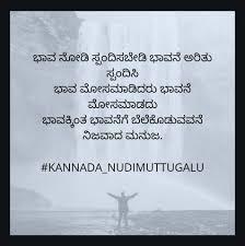 Kannada Nudimuttugalu Photos Facebook