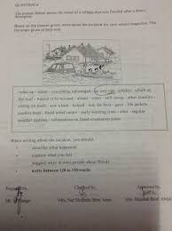 cover letter essay on floods essay on floods in telugu essay on  essay on floods