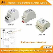dali rail power supply for commercial lighting control system