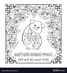 Pig chinese zodiac sign zentangle stylized, vector, illustration, pattern, freehand pencil, hand drawn. Best Hd Chinese Zodiac Coloring Pages For Adults Vector Drawing Free Vector Art Images Graphics Clipart