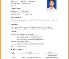 Beautiful University Student Resume Examples Template Current ...