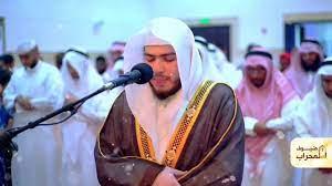 شاهد كيف يرتل الأب والابن معا | الشيخ بندر بليلة وابنه - YouTube