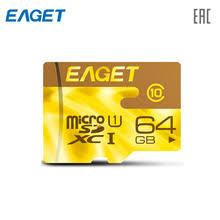 <b>Карты памяти</b>, купить по цене от 199 руб в интернет-магазине ...