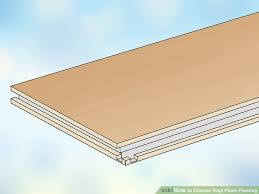 image titled choose vinyl plank flooring step 11