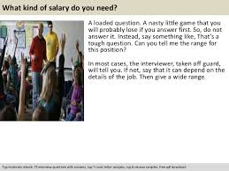 bath and body works key holder salary retail key holder interview questions