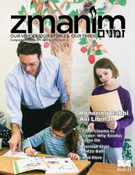Zmanim spring2015 by Zmanim - issuu