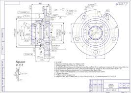 Проектирование технологического процесса изготовления детали  Проектирование технологического процесса изготовления детали Ступица переднего колеса