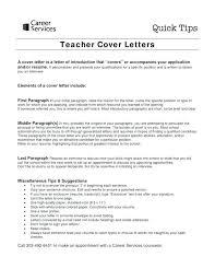 Sample Resume Of A Teacher Relief Teacher Cover Letter Cover Letter