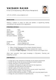 Page 1 | 3 VAISAKH RAJAN B.Tech (Civil Engineering), ...