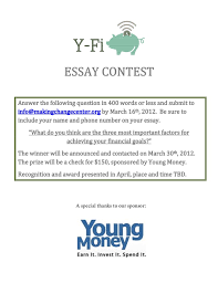 contest royal essay essay writing contest