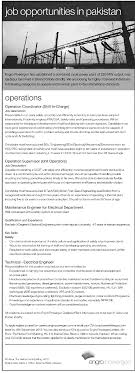 operation supervisor job ghotki sindh engro powergen job operation supervisor job ghotki sindh engro powergen job maintenance engineer