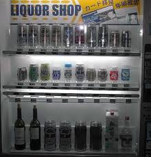 Liquor Vending Machine Custom 48 Of The Most Unusual Things You Can Find In Vending Machines