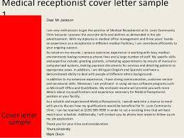 Medical Reception Cover Letter Medical Receptionist Cover Le