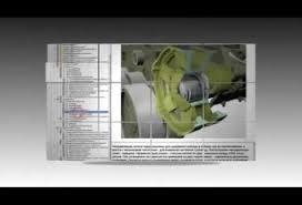 Отчет по производственной практике Страница Отчеты по  Отчет о Производственной Практике Ооо