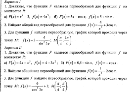 Тематическое планирование и рабочая программа по алгебре класс  Тематическое планирование и рабочая программа по алгебре 11 класс учебник Алгебра и начала анализа 10 11 классы А Н Колмогоров М Просвещение