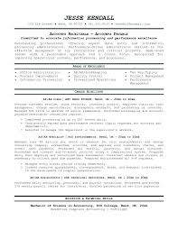Accounts Payable Resume Example Resume Template Sample