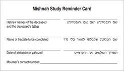 Mishnah Charts Chevrah Lomdei Mishnah