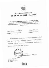 Template For Loan Agreement Uk Beautiful Memorandum Of Agreement