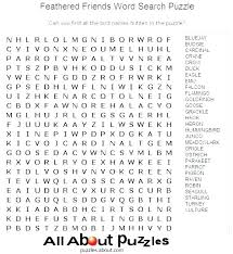 Printable Jigsaw Puzzle Maker Lovely Crossword Puzzles Piece Blank Jigsaw Puzzle Template