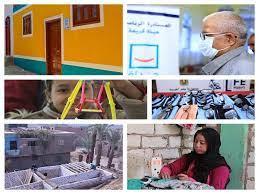 """صناع الحياة تطور 10 قري بمحافظتي سوهاج وقنا ضمن المبادرة الرئاسية """"حياة  كريمة"""" - صناع الحياة"""