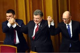 """Результат пошуку зображень за запитом """"премьер министр украины"""""""