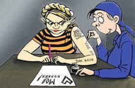 Тимошенко встретилась с представителями ЕС: Агрессия против Украины - это агрессия против Европы. ВИДЕО - Цензор.НЕТ 6969