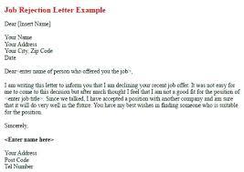 Acceptance Email | Nfcnbarroom.com