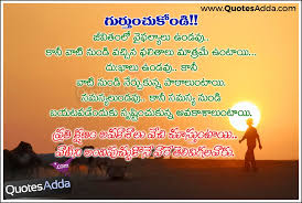 insurance quotes in telugu raipurnews