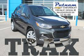 2018 chevrolet trax vehicle photo in california mo 65018