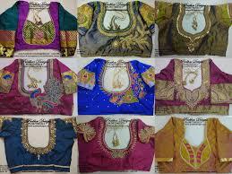 Latest Blouse Design Images Blouse Patterns Names Blouse Design Images Latest Hd