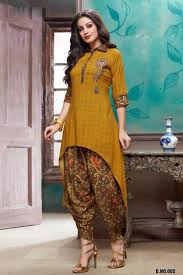Dhoti Kurti Design For Girl Yellow Fancy Collar Neck Style Rayon Kurti With Dhoti Style
