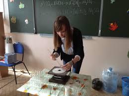 Студенты ЕГФ прошли педагогическую практику по профилям География  В ходе практики студенты проводили занятия осуществляли внеклассную работу и пробовали себя в качестве классного руководителя