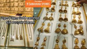 Saravana Stores Gold Earrings Designs Padi Saravana Stores Gold Haram Gold Earrings Collection Mylifestyletamil