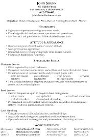 Functional Resume Sample Food Server Porter Sample Resume For