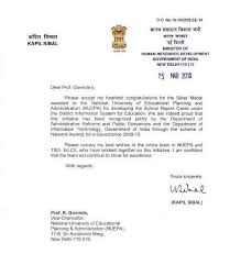Congratulations Letter Classy Appreciationletter From KapilSibal