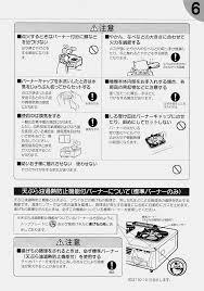 4 説明書類編