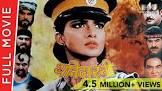 Mukesh Khanna Thanedarni Movie