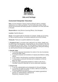 Interpreter Job Description Costumed Interpreter Role Description