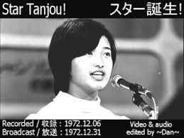 「山口百恵の引退コンサートが日本武道館」の画像検索結果