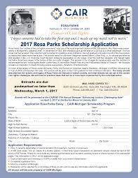 cair mi rosa parks scholarships deadline