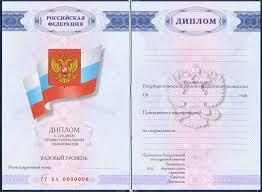 Купить диссертацию цена в Великом Новгороде Контрольная работа  Купить дипломную работу цена в Йошкар Олае