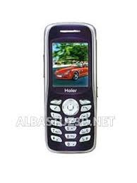 HAIER V200 price and specifications ...