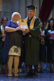 Торжественное вручение дипломов Торжественное вручение дипломов Фото 8