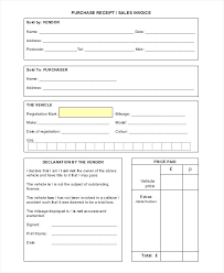 Proof Of Purchase Template Purchase Receipt Proof Purchase Receipt Form Airmineral Club