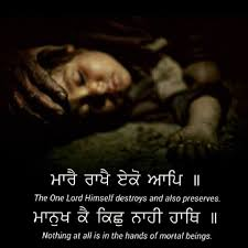 Quotes In Punjabi Related With Death