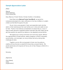 sample recognition letter template abx6jgdu