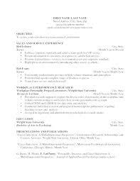 Restaurant Resume Samples Server Resume Example Server Resume