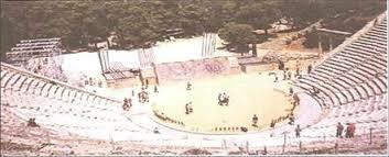 Реферат Театр античной культуры Один из известных театров сохранившихся до наших дней театр в Эпидавре 350 330 гг до н э архитектор Поликлед Младший